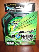 Плетенка Power Pro 135м d 0.10мм зеленая