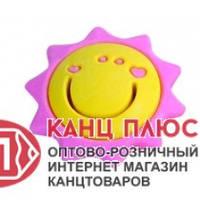"Cool For School Резинка стирательная (ластик) ""Sun"" арт. CF81729"