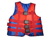 Детские спасательные жилеты 30-50кг