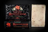 Натуральное мыло ручной работы Прованская лаванда, 80г