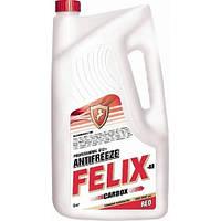 """Антифриз конц. """"Felix Carbox"""" 3кг G12 (Красный)"""