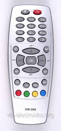 Пульт Dreambox DM-500 (SAT) (CE)