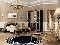 Спальня Реджина (голд - Черный глянец) (с доставкой)