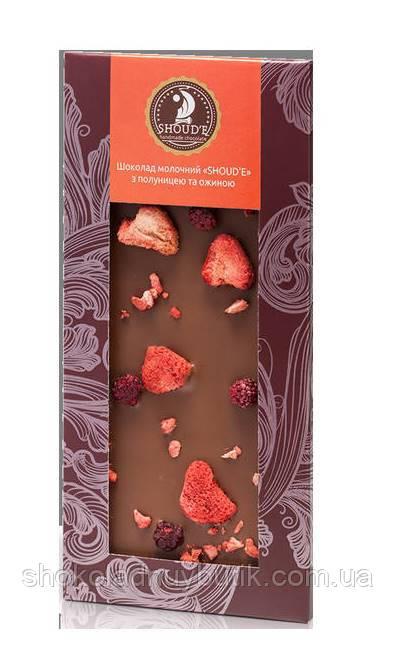 Шоколад ручной работы SHOUDE клубника и ежевика 100г