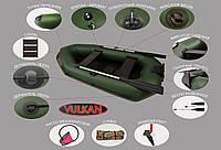 Двухместная надувная лодка Вулкан V260LST c навесным транцем купить в Харькове