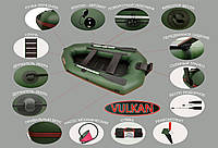 Двухместная надувная лодка Вулкан V280LSPT(PS)  купить в Харькове