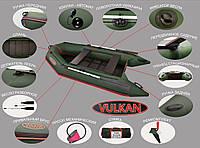 Большая моторная лодка Вулкан  VM280(PS), купить в Харькове