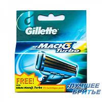 Лезвия Бритвы Кассеты для Станка Gillette Mak 3 Турбо-2