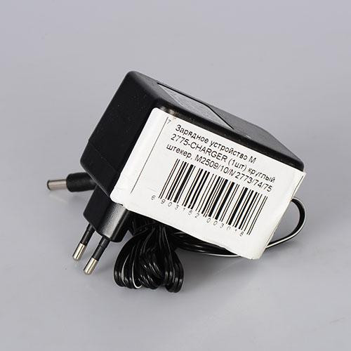 Зарядное устройство 12V/1A для электромобилей M 2775, М 2774, М 2510, М 2509, круглый штекер