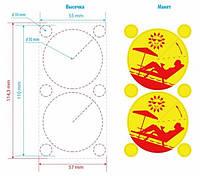 Стикини для солярия упаковка 100шт