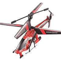 Вертолет на инфракрасном управлении - NAVIGATOR круиз-контроль (красный, 20 см, с гироскопом, 3 канальный) Auldey (YW858195)