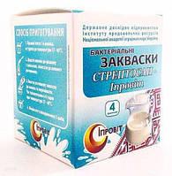 Бактериальная закваска Стрептосан-Ипровит (4 шт.)