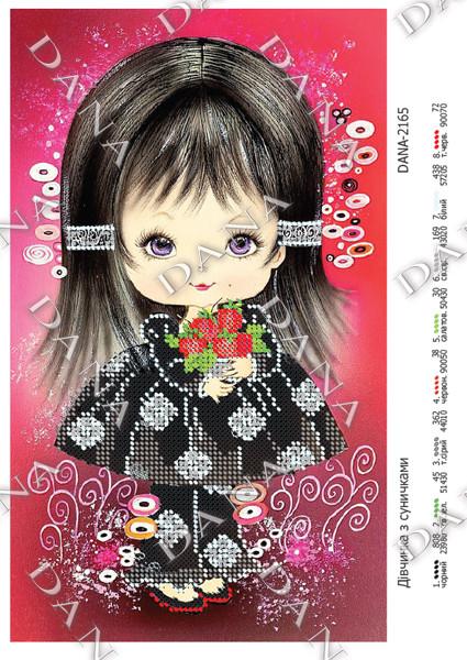 Схема для вишивки бисером Девочка с земляничкой