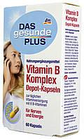 Витамины в таблетках DM Das Gesunde Plus Vitamin B Komplex Depot-Kapseln (60 капсул)
