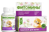 Витамины Фитомины Гематокет для котят таблетки №100