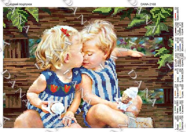 Сладкий поцелуй  Заготовка под бисер
