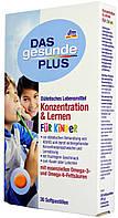 Витамины в таблетках DM Das Gesunde Plus Konzentration-Lernen Fur Kinder (30 штук)