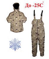 Камуфляжный зимний костюм