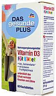 Витамины в таблетках DM Das Gesunde Plus Vitamin D3 Fur Kinder (60 штук)