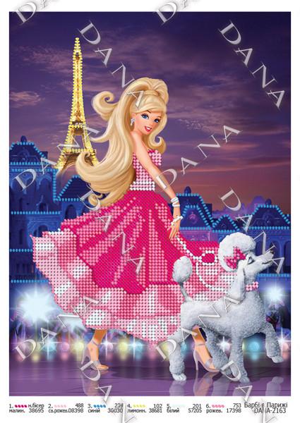Схема для вишивки Барби в Париже