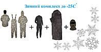 Полный комплект одежды для зимней рыбалки и охоты (камуфляж, теплый)