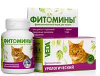 Витамины Фитомины для профил. мочекам. б-ни кошек таблетки по 0,5 г №100