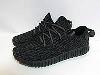 Женские кроссовки Adidas Yeezy Boost 350 (888) черно-серые код 968A