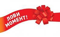 АКЦИОННЫЕ ЦЕНЫ НА ИНСТРУМЕНТ В ФЕВРАЛЕ!!!