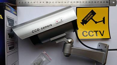 Муляж камеры видеонаблюдения 1100 Silver