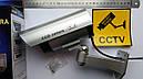 Муляж камеры видеонаблюдения 1100 Silver, фото 9