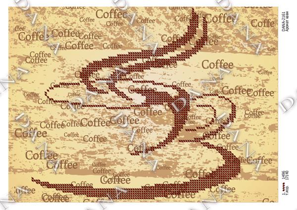 """Аромат кофе"""