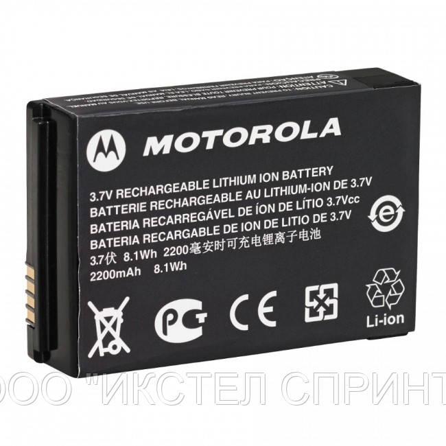 Motorola PMNN4468A Li-Ion 2300mAH Battery