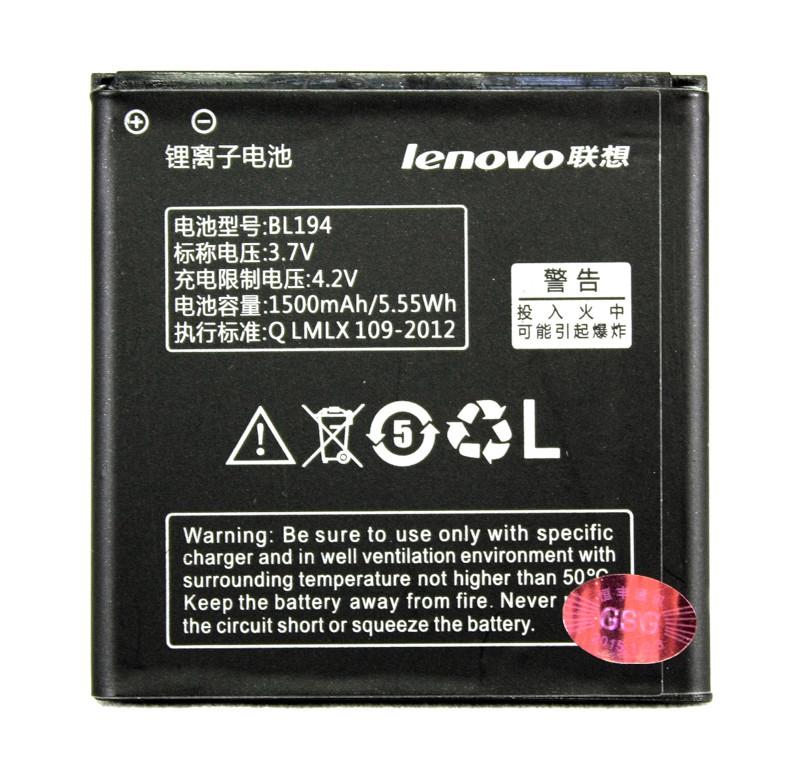 Аккумулятор PowerPlant Lenovo S760 (BL194)