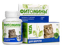 Витамины Фитомины для шерсти кошек таблетки №100