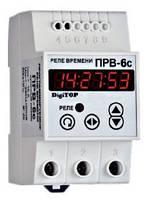 Программируемое реле времени ПРВ-6с (суточный режим)