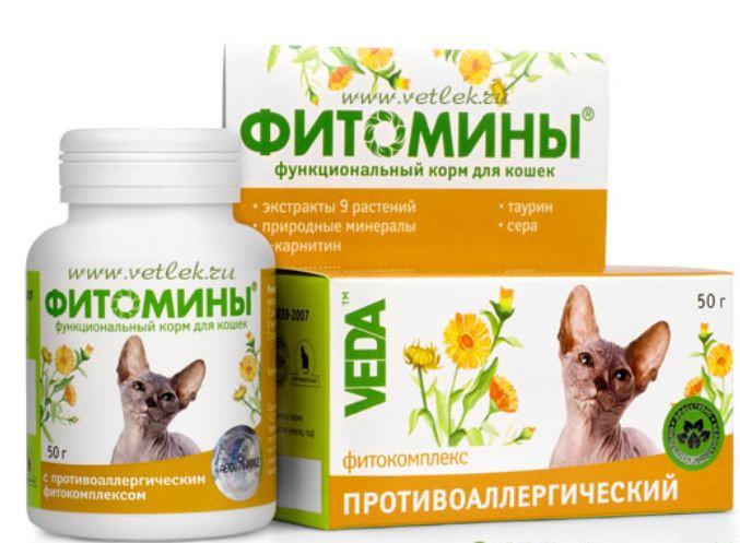 Витамины Фитомины против аллергии для кошек таблетки №100