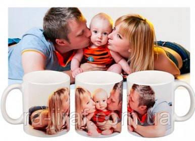 Кружка с фото или логотипом. Чашка - Фотокружка под заказ. Эксклюзивный подарок к праздникам.