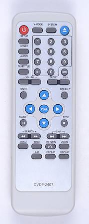 Пульт Elenberg DVDP-2407 (DVD) (CE)
