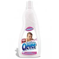 Ополаскиватель для детского белья Clever Sensitive 2000ml