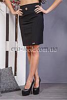 Юбка женская черная карандаш.