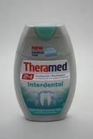 Зубная паста двойного действия с микрогранулами Theramed 2-in-1 Interdental