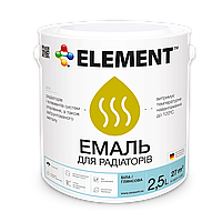 Эмаль акриловая глянцевая для радиаторов, ТМ ELEMENT, 2.5 L