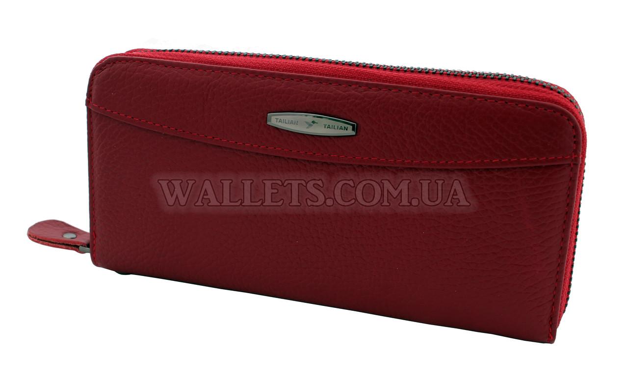 Жіночий шкіряний гаманець Tailian на блискавці, темно червоний, матовий.