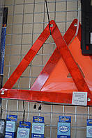 Знак аварийный 3А004 (Vitol109 R001) пластиковая упаковка