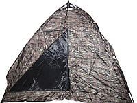 Палатка камуфляжная 200 см x 200см x 130см (сокном москитной сеткой)