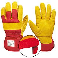 Перчатки рабочие утеплённые спилок с х/б утепленные. Размер 10