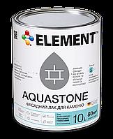 Лак для камня, ТМ ELEMENT Aquastone, 10L