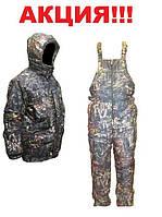 Зимний камуфлированный костюм для рыбалки