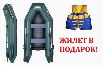 АКЦИЯ!!! Надувная двухместная моторная лодка STORM STM 260 СПАСАТЕЛЬНЫЙ ЖИЛЕТ В ПОДАРОК