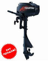 Двухтактный лодочный мотор Tohatsu M2.5S (бензомотор лодочный)